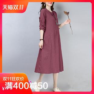 棉麻连衣裙春季2018新款女中长款女装秋装亚麻腰粗遮肚子长袖裙子