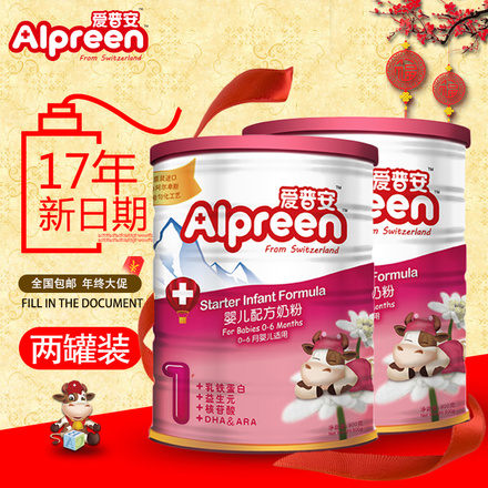 瑞士原装进口 爱普安Alpreen罐装1段 婴儿配方奶粉 900g【2罐装】