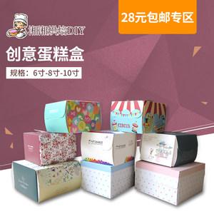 6/8/10寸蛋糕盒西点盒手提纸质蛋糕盒粉蓝点点/<span class=H>蓝色</span><span class=H>包装</span>盒 送内托