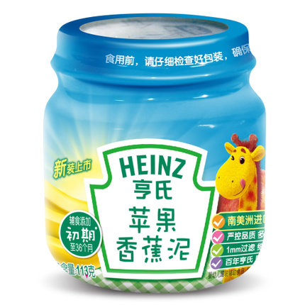 亨氏果泥苹果香蕉泥113g瓶装 辅食初期婴儿配餐泥宝宝果泥