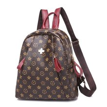 The New Chao Brand Korean Fashion Baitao Ladies'Leisure Pu Soft Backpack Travel Bookbag