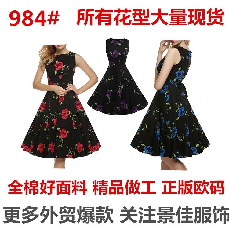速卖通亚马逊爆款欧美外贸女装赫本风复古连衣裙圆领无袖大摆长裙图片