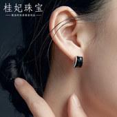 桂妃珠宝925银黑色耳环女气质个性耳圈大气冷淡风耳饰耳扣圣诞节