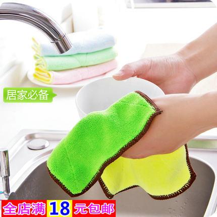 加厚吸水抹布不沾油不掉毛厨房洗碗巾擦碗毛巾细纤维洗
