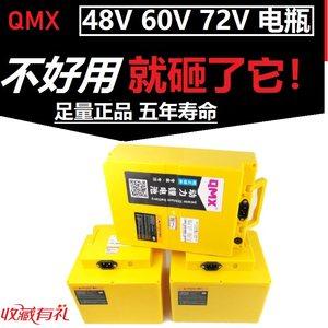 48V60V72V20AH电动<span class=H>车</span>锂电池可替换铅酸电池改装<span class=H>电瓶</span><span class=H>车</span><span class=H>电瓶</span>48V12AH