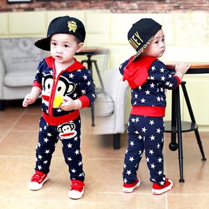男童装春秋款两件套装婴儿童纯棉小孩衣服宝宝春装0-1-2岁外套3潮儿童套装