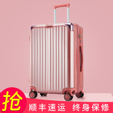 Trunk, female Cardan, pull rod box 20 boarding flight suitcase 24 inch male Korean Edition password leather case small and fresh