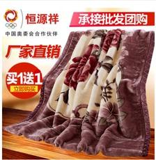 12斤羊毛毯双层冬季用拉舍尔毛毯加厚婚庆单双人珊瑚绒盖毯正品