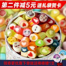 批发混合口味 创意麦芽纯手工切片水果硬糖果零食礼盒装 女生日散装