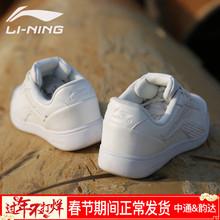 李宁运动鞋女2018秋季新款透气板鞋学生小白鞋白色韩版休闲运动鞋