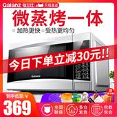 格兰仕微波炉烤箱一体家用小型全自动智能迷你光波炉官方旗舰店D2