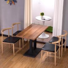 咖啡台休闲室快餐正方桌店凳子桌椅面馆组合餐饮商业长方形店铺