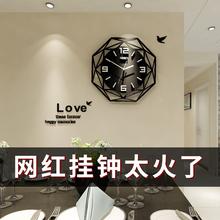 饰石英钟 表家用大气装 欧式钟表挂钟客厅现代简约时钟个性 创意时尚