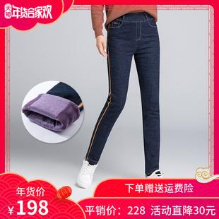 加厚牛仔羽绒裤女外穿显瘦2018冬季新款白鸭绒小脚裤高腰保暖棉裤