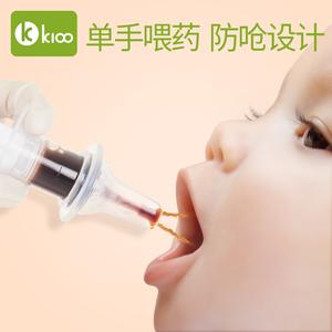 k100喂药器宝宝喂水 器婴儿滴管式咬咬乐新生儿防呛喂药 器