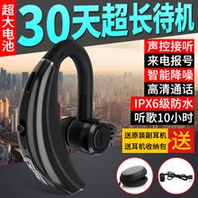 无线蓝牙耳机苹果iphone6 8x挂耳式开车跑步通用正品 原装 7plus