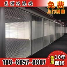 海口厂家直销办公室玻璃隔断墙 铝合金百叶隔断墙 办公室高隔断墙