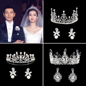 baby同款新娘饰品大皇冠头饰三件套韩式结婚公主王冠婚纱配饰秒杀新娘头饰