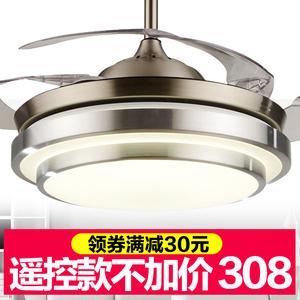 隐形吊扇灯 风扇灯客厅餐厅卧室家用简约现代带LED的风扇吊灯吊扇灯