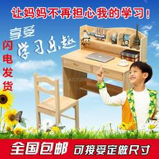 包邮实木儿童学习桌书桌书架组合简易电脑桌家用松木写字桌课桌椅