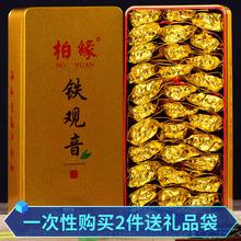 铁观音高山乌龙茶新茶 铁观音茶叶 浓香型 礼盒装