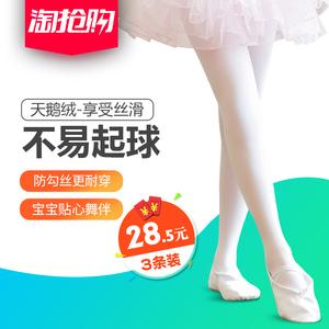 女童连裤袜春秋季儿童打底裤薄款宝宝白色丝袜学生袜子长筒舞蹈袜