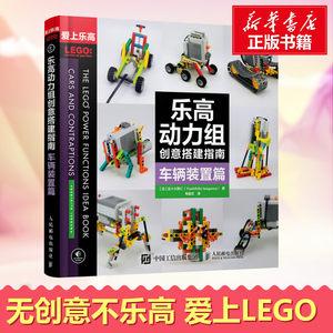 【乐高lego图纸moc图片ldd设计师积木】乐高仪表工艺管道图纸符号图片