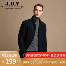 通勤立领纯色外套毛呢大衣 男士 清仓 JDV男装 WCO5058NVY