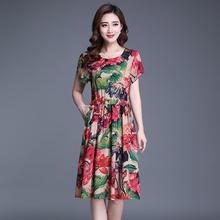 中老年女装夏季妈妈棉麻连衣裙短袖大码中年四十岁女人夏装连衣裙