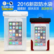 水下拍照手机防水袋温泉游泳手机通用iphone6plus触屏包6s潜水套