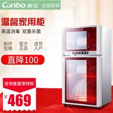 Canbo/康宝 ZTP80A-25H消毒柜家用立式厨房高温双门消毒碗柜商用