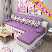 乳胶 新款 布艺沙发小户型沙发经济型三四人客厅沙发简约现代北京