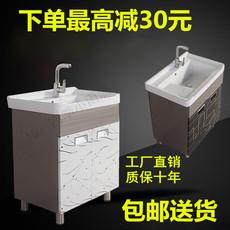 阳台落地不锈钢304洗衣柜带搓板陶瓷洗衣盆浴室柜超深洗衣池衣槽