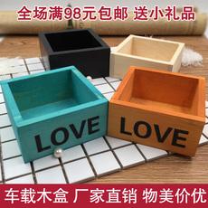 永生花车载车用LOVE方形小木盒花材配材花盒材料包diy厂家直销