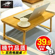 折叠笔记本电脑桌 床上用学习小方桌便携式简约家用懒人竹木小桌