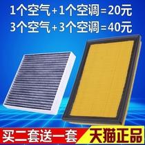 适配丰田RAV4 2.5荣放2.0凯美瑞2.0 2.5混动原厂空调空气滤芯清器