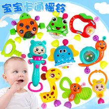 婴儿玩具手摇铃0 12个月宝宝早教益智牙胶1岁男女孩新生幼儿5