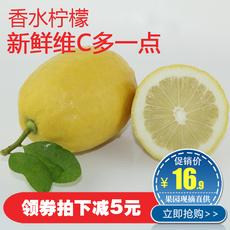 广东香水柠檬现摘黄柠檬时令水果青柠檬新鲜皮薄多汁2.5斤黄柃檬