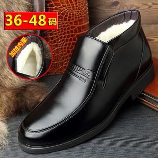 大码男士45真皮棉鞋46大号男鞋47保暖加绒棉皮鞋48小码高帮37小号