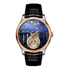 法国罗蒂诗蔓品牌珐琅陀飞轮腕表 K金男士手表机械表7009KB
