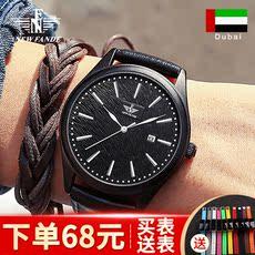 手表男学生NEW FANDE进口品牌男士手表防水时尚新款潮皮带石英表