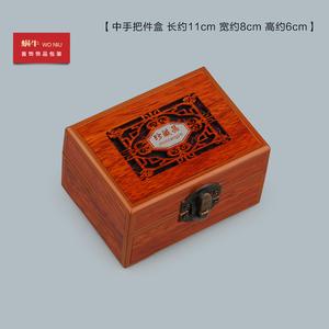 仿黄木精品镂空手镯盒仿实木吊坠把件盒珍藏品玉器珠宝首饰包装盒实木包装盒