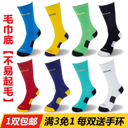 篮球袜加厚毛巾底透气吸汗运动袜子秋冬比赛男女款中筒高帮精英袜