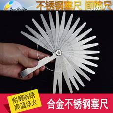 包邮塞尺间隙尺不锈钢厚薄规高精度塞规公英制塞尺0.02-1.00mm