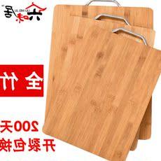 砧板天然楠竹切菜板 长方形粘板菜板抗菌竹子 实木刀板案板擀面板