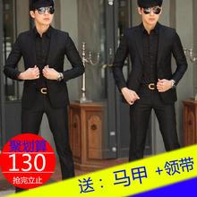 修身 四件套2018春秋韩版 西装 套装 男职业装 男士 宽松西服青少年男装