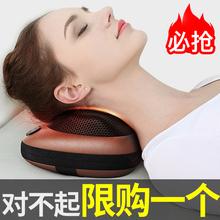 涌金肩颈椎按摩器多功能全身电动仪颈肩颈部腰部肩部脖子家用枕头