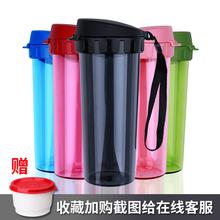 特百惠水杯便携500ml运动杯子塑料杯随手杯儿童水杯小学生水壶