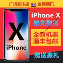 苹果x10手机x 苹果 港版苹果iphonex 广州实体国行Apple iPhone
