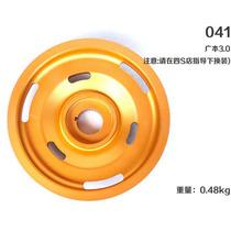 皮带盘轮 汽车改装 适配广本雅阁3.0提速动力专用轻量化普利盘041